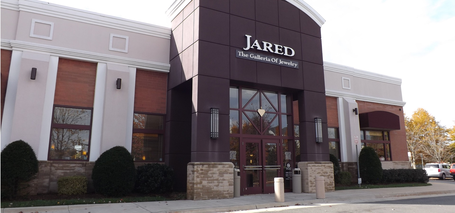 I love Jared's! The fact that I can have my ring sized, cleaned, soldered, etc.. in one day is AWESOME! Most jewelry stores send their customers rings off to have these services rendered, which can take weeks to get back.